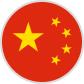 Chinese s